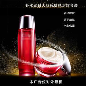 杭州护肤品加盟