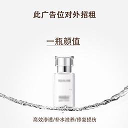 台州护肤品加盟