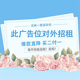 台州护肤品代理