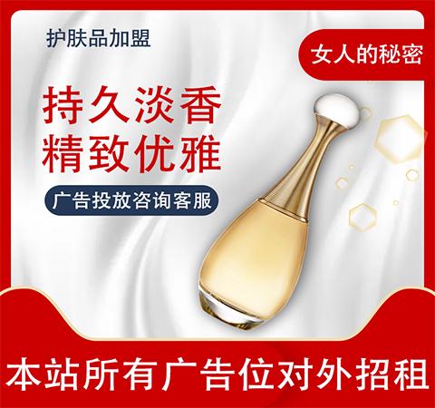 在杭州做好护肤品加盟生意?以下三个步骤缺一不可。