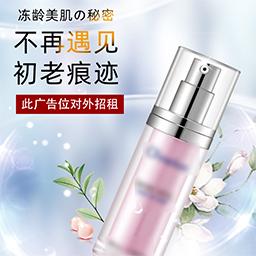 杭州护肤品代理
