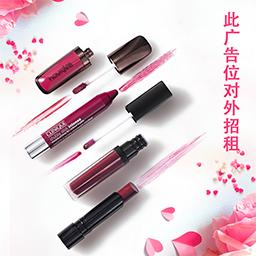 化妆品的货源渠道有哪些?
