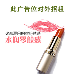 开化妆品店怎么找货源?