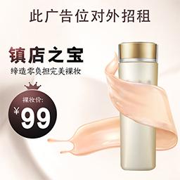 化妆品厂家如何招商?