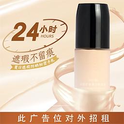 化妆品怎么找厂家货源?