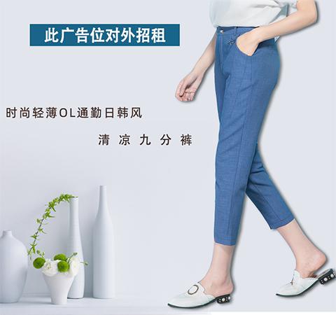 高档女装货源怎么找?寻找高档女装货源的三个方法。