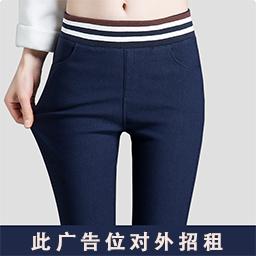 牛仔裤怎样洗不掉色?