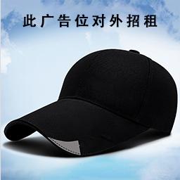 男士戴什么帽子好看?