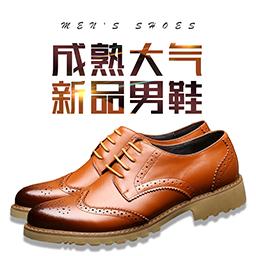 男士休闲皮鞋如何搭配服装?