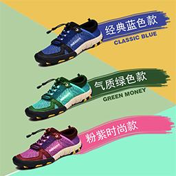 如何挑选男士运动鞋?