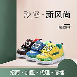 婴儿鞋子码数怎么选?