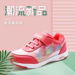 婴儿鞋子怎么买?