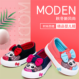 怎么挑选婴儿鞋子?