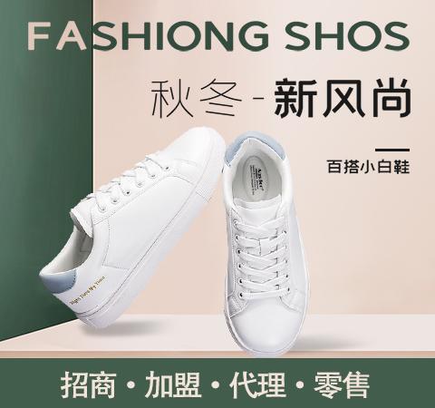 白色板鞋怎么洗白?这5个妙招轻松解决你的烦恼。