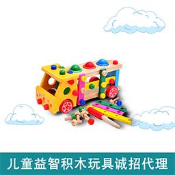 为什么选择积木当玩具?