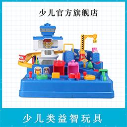 少儿益智玩具有哪些?