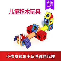 小孩子玩具批发哪里便宜?