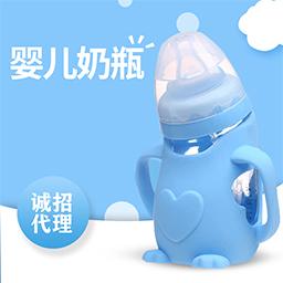 硅胶的奶瓶怎么消毒?
