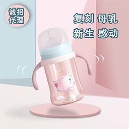 奶瓶怎么消毒好?