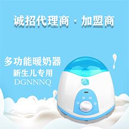 暖奶器怎么使用?